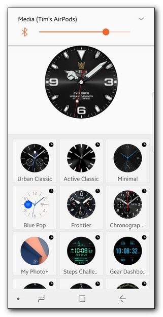Samsung Gear Settings